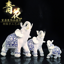 Imitation blue and white porcelain Elephant Figurines Resin Lucky Elephant Statue Garden miniatures Home Decoration Accessories