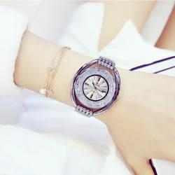 Женские часы Лидер продаж импортные часы с кварцевым механизмом High-конец цепи часы Fritillary поверхность Полный Кристалл женские часы