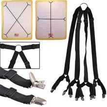 1 комплект крест-накрест Регулируемая Кровать Простыня ремни-подтяжки захват держатель крепеж зажимы кусачки комплект XH8Z OC23