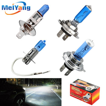 H1 H3 H4 H7 100W 24V Super Bright White Led car light halogen bulb Styling HeadLight Lamp Fog Lights auto image