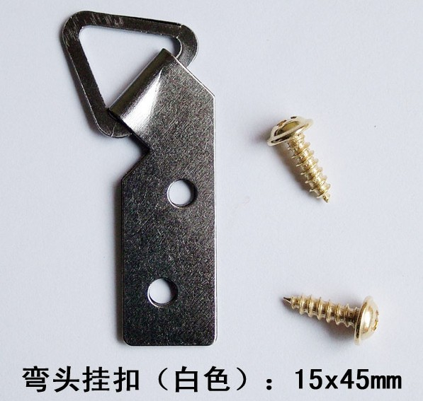 Trace hook nail studio photo wall frame number elbow hanging hooks ...