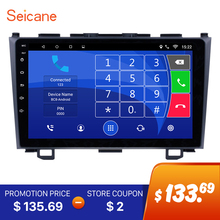 "Seicane  Android 6.0/7.1 9 "" 2 Din Car Radio GPS Navigation System For 2006 2007 2008 2009 2010 2011 Honda CRV support Bluetooth"