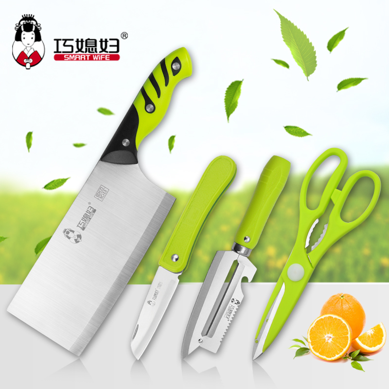Free shipping Smart Wife 4 PCS Cutting Tool Kitchen font b Knife b font Set Multifunctional