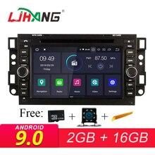 LJHANG Android 9.0 Car DVD For Chevrolet Aveo Epica Captiva 2005-2011 2 Din GPS Wifi Multimedia Car Stereo Radio FM IPS Headunit