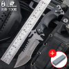 HX OUTDOORS Outdoor Portable Tactical Army Survival Gear Knife Outdoor Tools High Hardness Small Hunting Knife