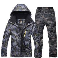 10K Camouflage For Men Ski Suit Set Special Snowboard Suit Garment Waterproof Breathable Suit Winter Suit Jacket + Trousers