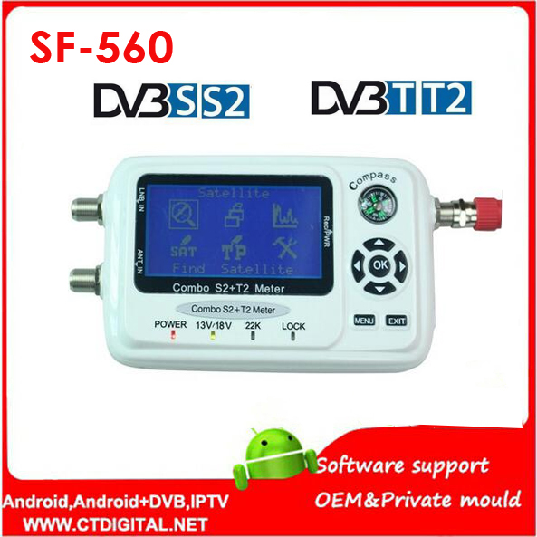 SF-560 Digital Satellite Finder signal Meter Sat Dish Finder with Compass DVB-S/T/S2/T2 sf 560 Satellite Finder sf 600 3 4 display dvb s dvb s2 digital satellite finder white black