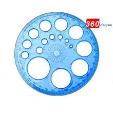 360 градусов пластиковые транспортиры для измерения угла 11,5 см диаметр круг рисунок шаблон Круг производитель школьный офис поставка