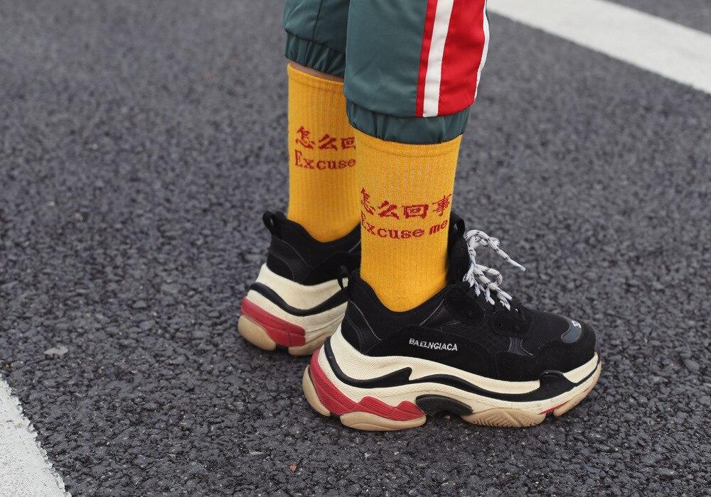 New Korean Harajuku style letter socks hip-hop men and women fashion tube socks Street fun Funny casual socks