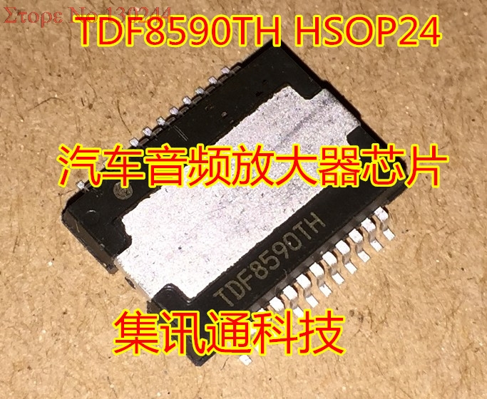 1pcs/lot TDF8590TH/N1S H SOP24 Car computer chips1pcs/lot TDF8590TH/N1S H SOP24 Car computer chips