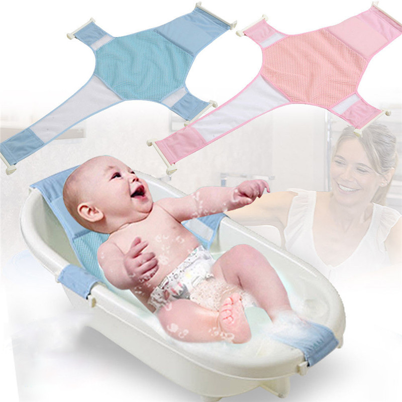 Baby Safety Bathing Net Bed Adjustable Toddler Baby Boy Girl Bath
