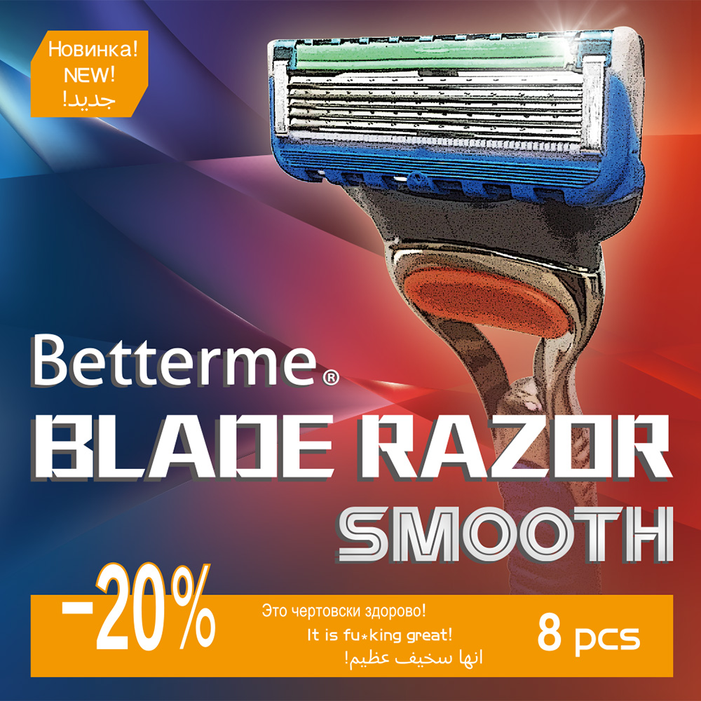 ФОТО 2017 New BETTERME 8pcs/lot Face Care Men'S Razor Blades Power 8 Blades High Quality Shaving Razor Blade for Men