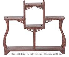 Exquisite Chinesische Decoratable Klassische Handgemachte Wenge Holz Ständer Regal No. 9