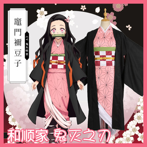 Image 2 - Hot New Anime Demon Slayer: Kimetsu no Yaiba Cosplay Kamado Nezuko Woman Japanese Kimono Cosplay Costume