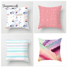 Fuwatacchi Wave Endless Dot Arrow Geometric Cushion Cover Gradient Patchwork Pillow Case for Sofa Home Decoration Accessories