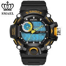 Luxury Watch Men SMAEL Sport Watches Dual Time Digital Quartz Watch Men S Shock Military Wristwatches relogios masculine WS1385g