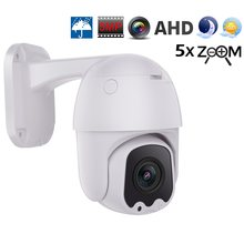 Usafeqlo AHD5MP 5X Mini PTZ Dome Camera 5MP 5X AHD Kamera 30 M IR Kamera CCTV Outdoor Dukungan RS485 Coaxial fungsi Kontrol(China)