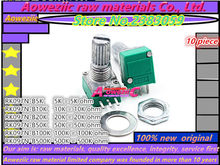 RK097N único potenciômetros B5K B10K B20K B50K B100K DIP 3 50 20 10 5K K K K 100K om potenciômetro