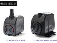 JEBO lifetech AP series mute adjustable submersible pump for aquarium and gardening Pumping water ,filtering ,increasing oxygen