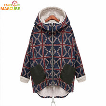 [MASCUBE FASHION]Winter Coat New Fashion Korean Thicken Long Sleeve Plaid Pattern Coats Loose Hot Sale Women Coat Winter Jacket