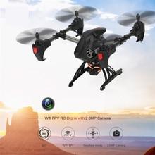 Baru Profesional wifi FPV aerial selfile racing RC Drone dengan 2MP HD kamera 13 mins 150 m terus sikap RC quadcopter vs X8SW Q333