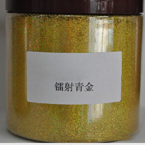 "Image 5 - Holographic Glitter Holo 008""  0.2MM (1/128)/ 50g/Package  Laser Glitter Powder Polyester Fine Holo Glitter Nails Crafts Jewlery"