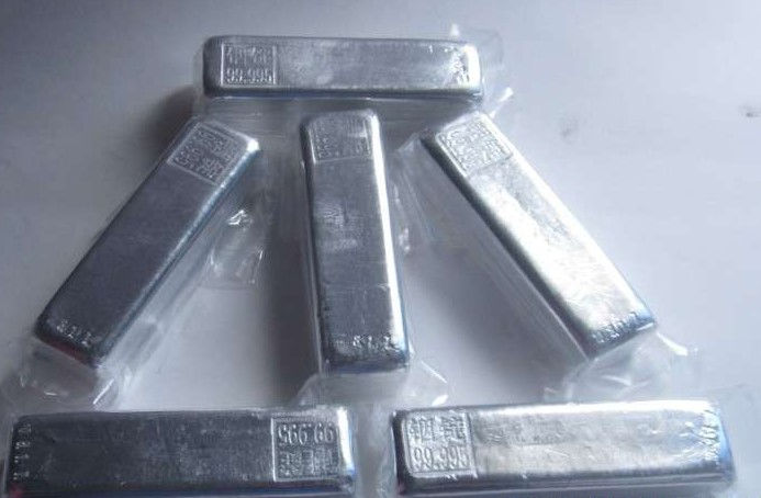 The Analysis Of Pure In Gt High Purity Indium Indium Indium Indium 4N5 Pure Pure Elemental