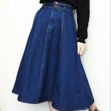 Plus size long denim skirt online shopping-the world largest plus ...