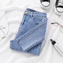 Обтягивающие джинсы для Для женщин женские джинсовые узкие брюки