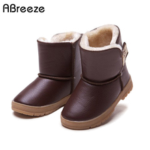 15 20cm winter shoes Children waterproof rubber boots boys girls thickening cotton shoes kids leather warm