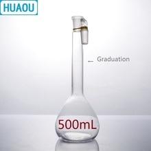 HUAOU 500 мл объемная колба класс нейтральное стекло с одной градацией и стеклянной пробкой лабораторное химическое оборудование