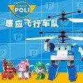 Nueva Inducción Suspensión Volar Plice Caravana coche/Helly/Roy/Ambe RC Helicóptero Volando UFO Bola Ar. drone Paquete Original de la Caja