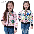 LZH Spring 2017 Girls Jacket Fashion Printed Baseball Jacket For Girls Autumn Outerwear Coat Children's Clothes Kids Sports Coat