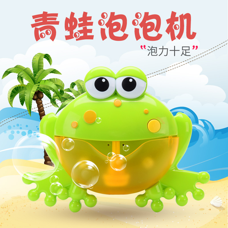 Music Bubble Crabs Frog Bathtub Pool Swimming Rubber Duck Water Educational Beach Kids Bath Toys For Children Baby Bathroom