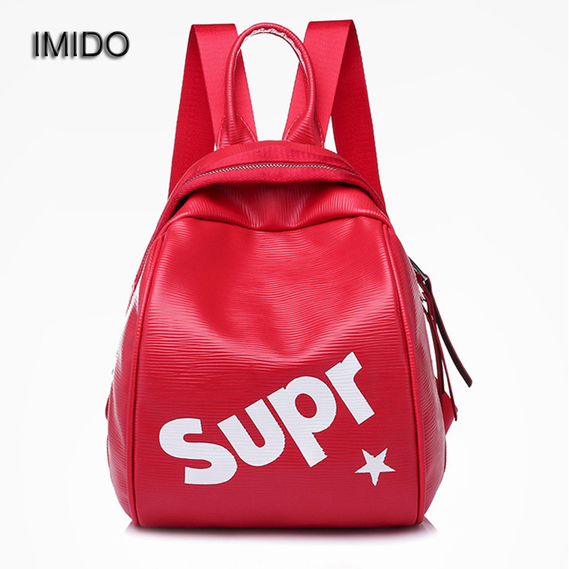 IMIDO Hot Women Backpacks Ladies Travel Bags PU Leather Backpack Small Style Shoulder Bag Students School Backbag bolsas SLD073