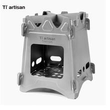 Tiartisan Ultralight Titanium Hout Kachel Outdoor Camping Multi Brandstoffen BBQ Kachel