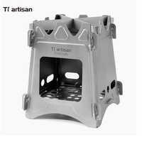 Tiartisan Ultralight Titanium Wood Stove Outdoor Camping Multi-Fuels BBQ Stove