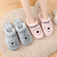 Cotton slippers anti-skid thick sole warm and lovely rabbit-