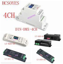 LTECH 4 канала 4CH DIN-DMX-4CH/LT-820-5A/LT-840-6A/LT-854-5A/LT-858-5A постоянное напряжение dmx-декодер 4CH контроллер DMX