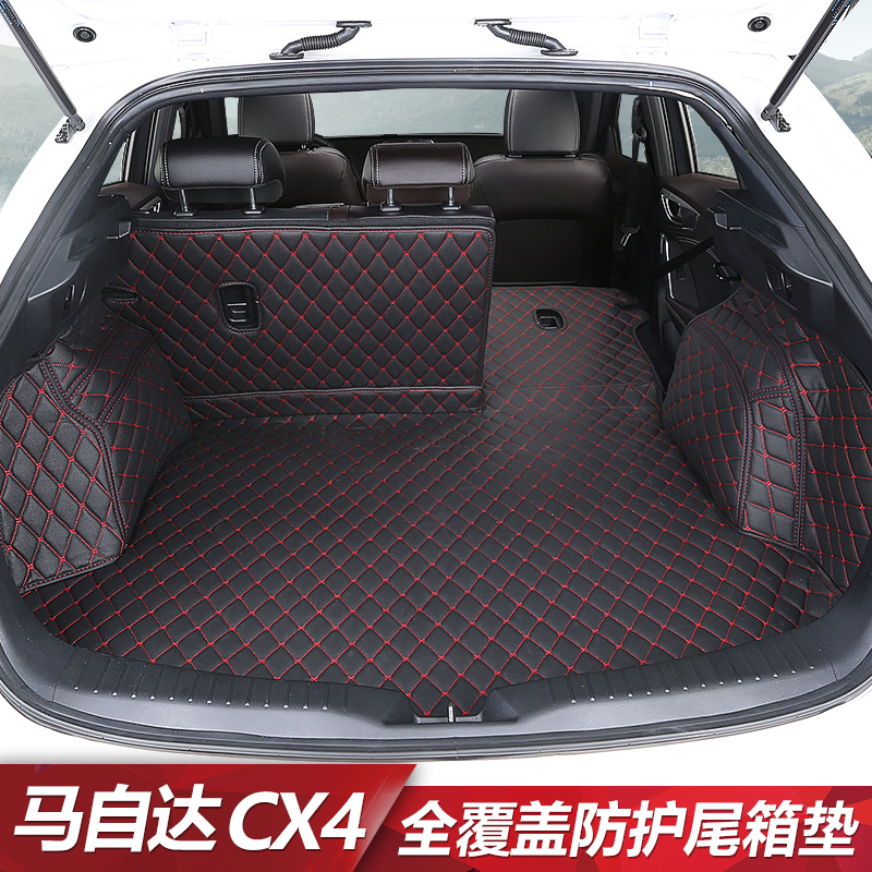 no odor full covered customized carpets waterproof rugs non slip easy clean durable car trunk mats for MazdaCX-4