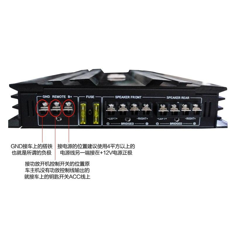 Car power amplifier power car audio C-266 subwoofer set speaker amplifiers