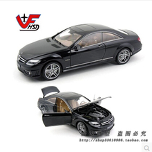 Store opening AutoArt 1:18 Mercedes-Benz CL63 AMG Original alloy car model Fast and Furious Advanced toys Collectibles