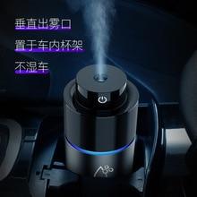 Spray Air Humidifier Car Perfume Air Freshener Diffuser Mini Oxygen Bar USB Car Flavor Machine Except Odor cute panda shaped car home perfume air freshener peach flavor