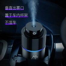 Spray Air Humidifier Car Perfume Air Freshener Diffuser Mini Oxygen Bar USB Car Flavor Machine Except Odor стоимость