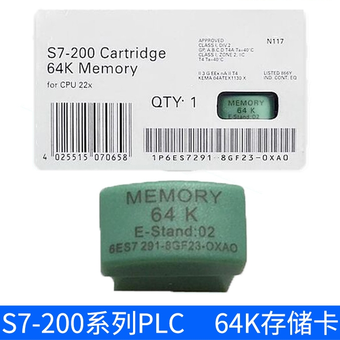 6ES7291-8GF23-0XA0 Suitable S7-200 Storage Card,Have In Stock,Free Shipping