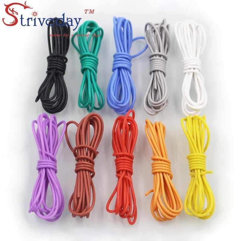 1 м 3,28 футов 22AWG гибкий резиновый силиконовый провод луженая медная проволока DIY электронный кабель 10 цветов для выбора от
