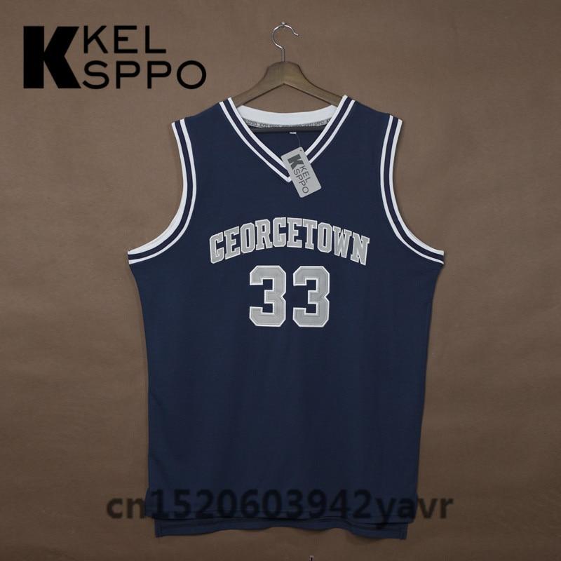 88d729029 Custom Adult Throwback Basketball Jerseys  7 Steve... US  42.99.  aeProduct.getSubject()