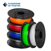 Flashforge PLA 0.6KG filament for Adventurer 3, Finder, Dreamer, Inventor serial