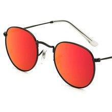 4e8ed7a31be New Fashion Retro Round Sunglasses Women Brand Designer Hippy 60S Lennon  Vintage Sun Glasses Oculos De Sol Gafas lunette