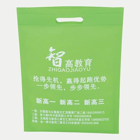25*35cm 20 pcs/lot recycling custom bag gift packaging bags women shopping bags Lahore